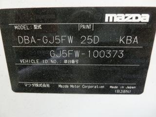 CIMG2255.JPG